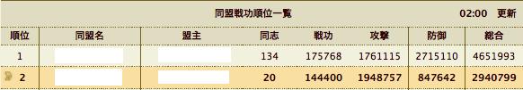 スクリーンショット(2011-12-23 1.02.02)