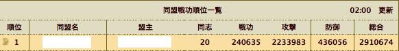 スクリーンショット(2011-12-28 2.54.58)