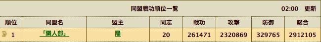スクリーンショット(2012-01-15 2.41.00)
