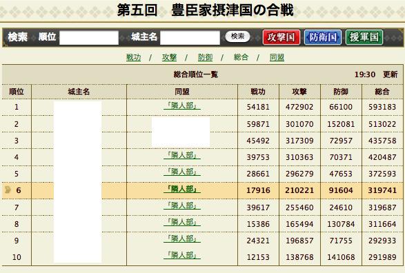 スクリーンショット(2012-01-26 19.39.53)