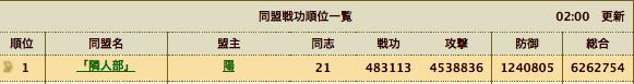 スクリーンショット(2012-01-27 2.57.28)