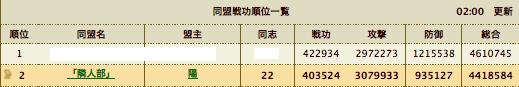 スクリーンショット(2012-02-05 0.43.38)