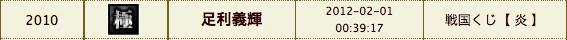 スクリーンショット(2012-02-05 0.44.19)