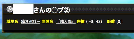 スクリーンショット(2012-02-07 14.22.32)