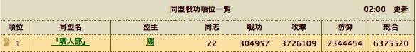 スクリーンショット(2012-02-08 2.27.09)