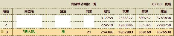 スクリーンショット(2012-02-22 0.03.02)