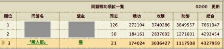 スクリーンショット(2012-03-04 11.43.24)
