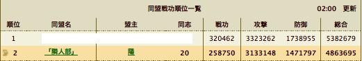 スクリーンショット(2012-03-15 12.33.36)