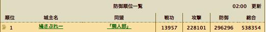 スクリーンショット(2012-03-15 12.34.11)