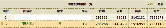 スクリーンショット(2012-03-28 1.56.39)
