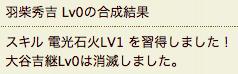 スクリーンショット(2012-04-19 3.31.09)