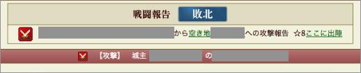 スクリーンショット(2012-04-27 1.45.42)