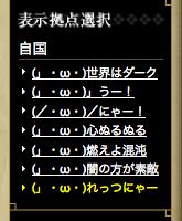 スクリーンショット(2012-05-14 12.11.24)