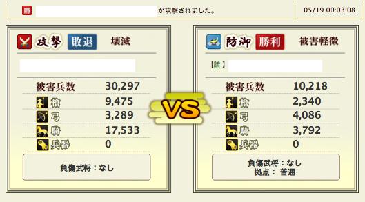 スクリーンショット(2012-05-19 1.38.30)