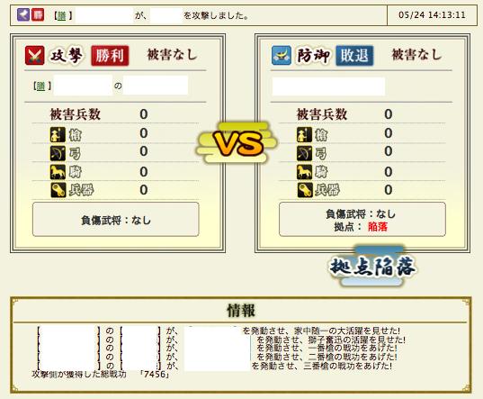 スクリーンショット(2012-05-26 2.19.38)