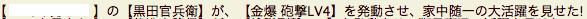 スクリーンショット(2012-05-26 10.18.16)