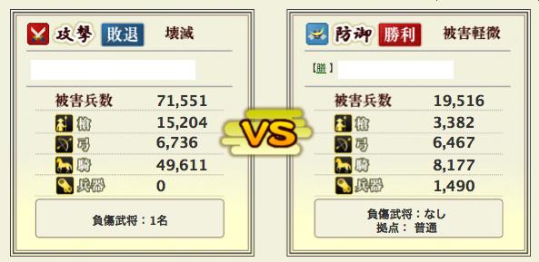 スクリーンショット(2012-06-06 0.37.06)