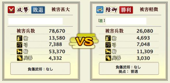 スクリーンショット(2012-06-06 0.36.24)