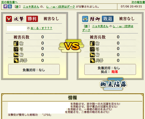 スクリーンショット(2012-07-08 1.43.12)