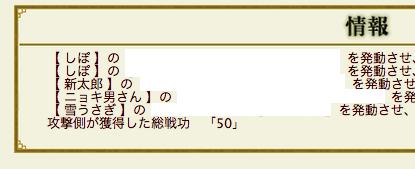 スクリーンショット(2012-07-17 21.06.40)