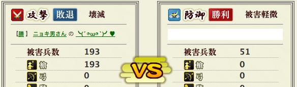 スクリーンショット(2012-07-31 1.49.24)