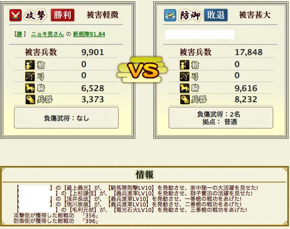 スクリーンショット(2012-08-14 3.01.33)