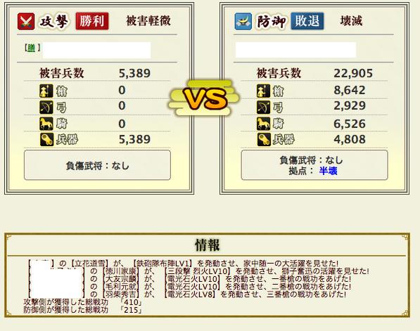 スクリーンショット(2012-08-14 3.22.30)