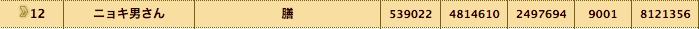 スクリーンショット(2012-10-21 9.58.16)