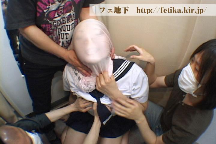 FSG_003_20100609_2.jpg