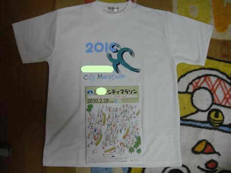 DSC00766_20100228235317.jpg