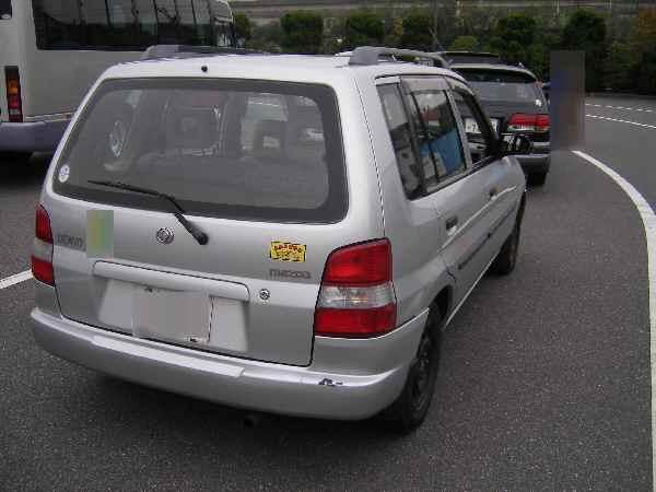 IMGP0035-1.jpg
