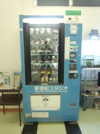 セントラル2F(食品機)