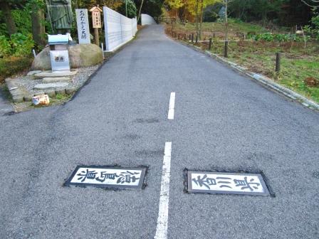 雲辺寺 (4)