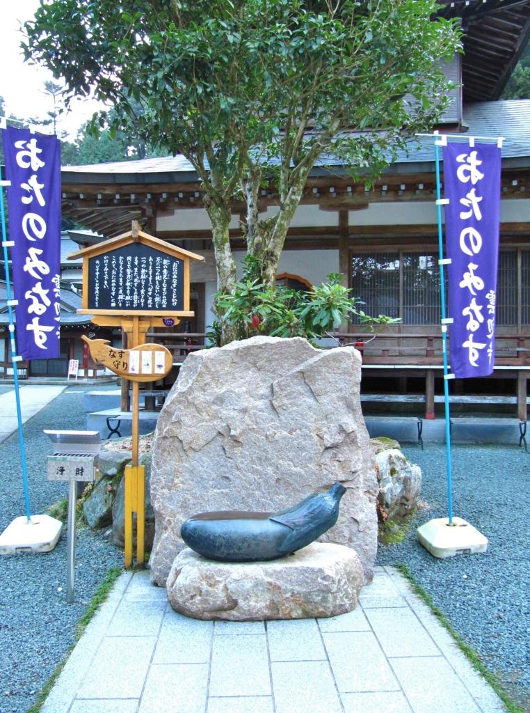 雲辺寺 (7)