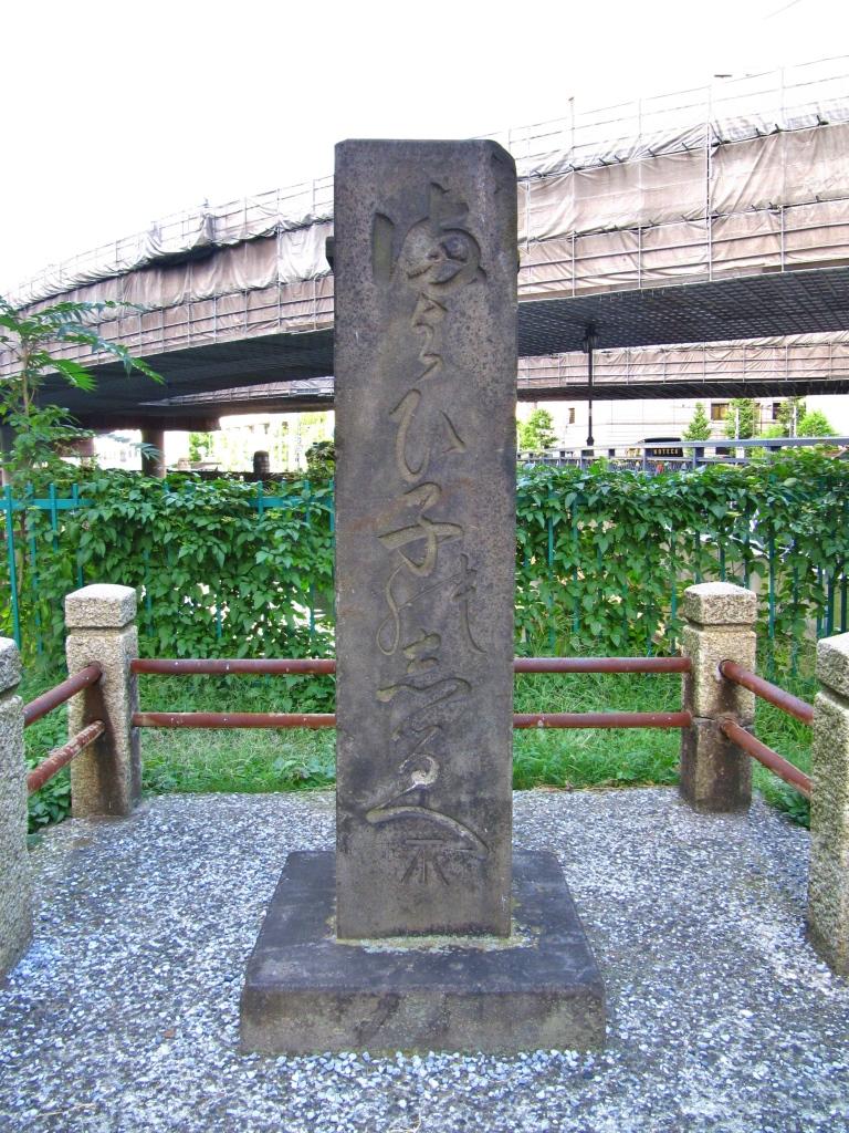 一石橋 (1)