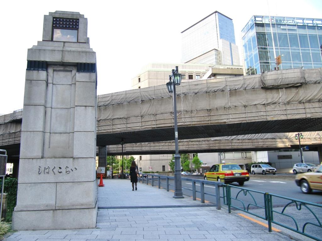 一石橋 (4)