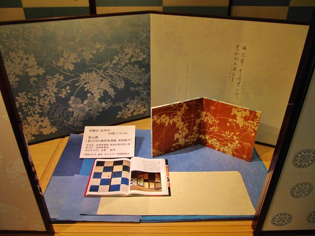 東京松屋 (7)