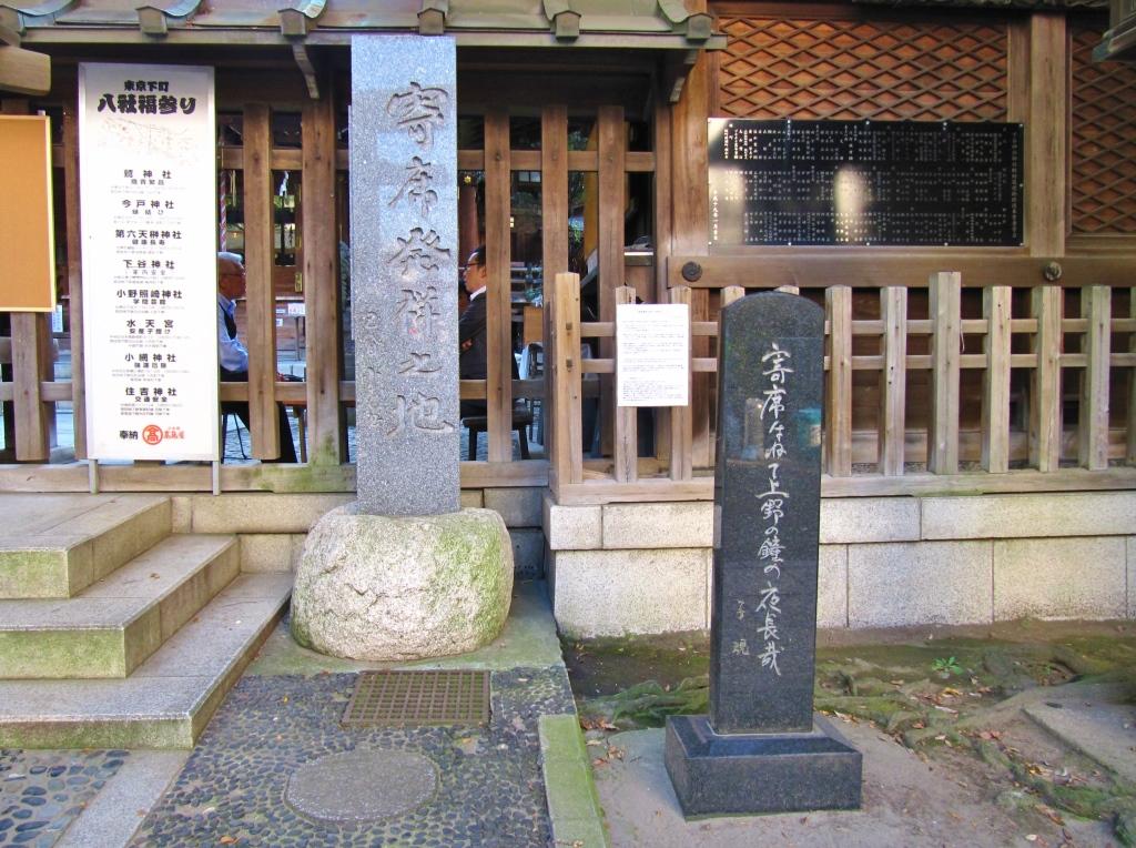 下谷神社 (12)