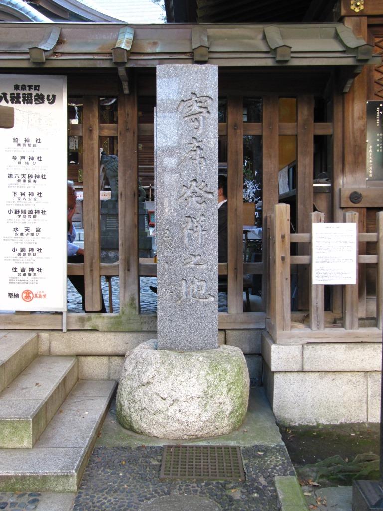 下谷神社 (14)