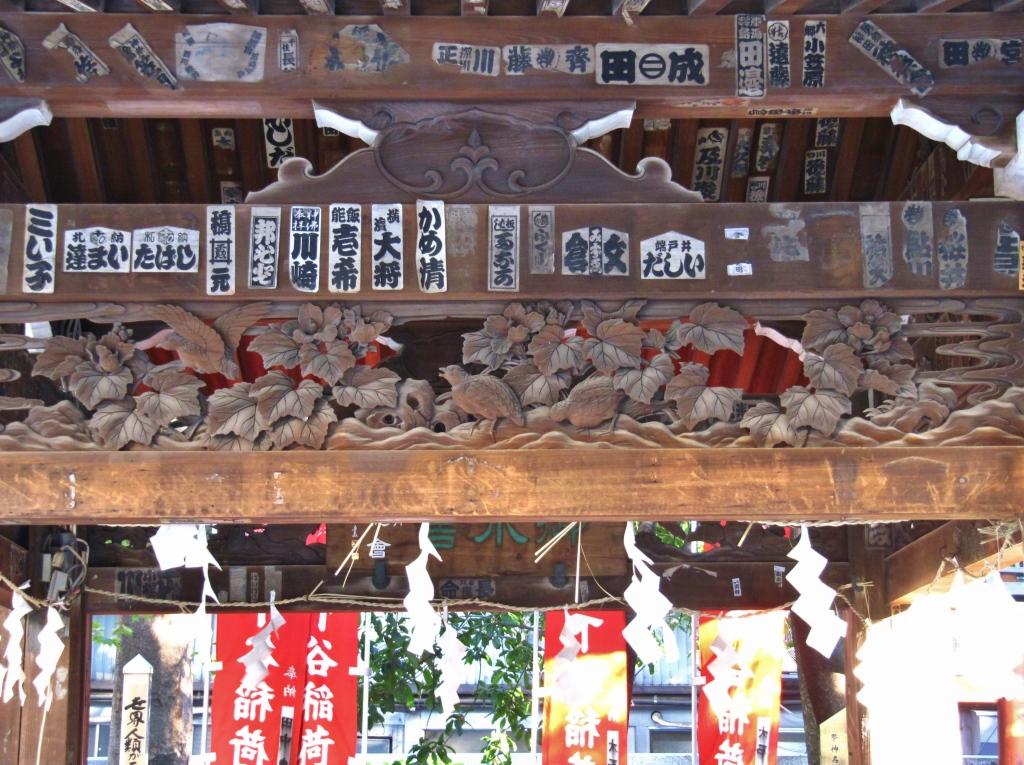 下谷神社 (19)