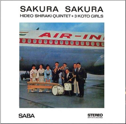 Terumasa Hino  Japan meets jazz 3