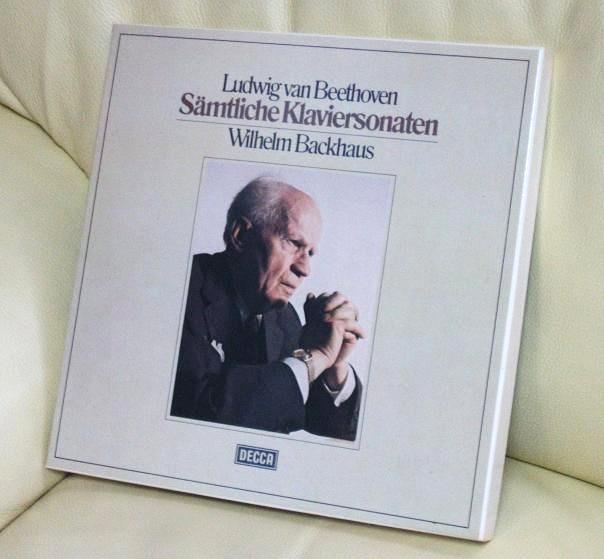 バックハウス・ベートーヴェン ピアノ・ソナタ全集