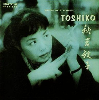 Toshiko Akiyoshi Storyville STLP 912