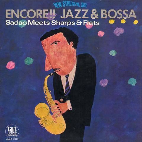 Sadao Watanabe Encore!! Jazz  Bossa takt JAZZ-3001