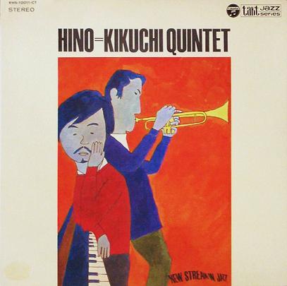 Hino=Kikuchi Quintet takt XMS-10011