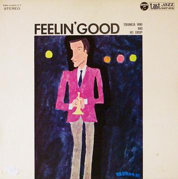Terumasa Hino  Feelin Good takt XMS-10001