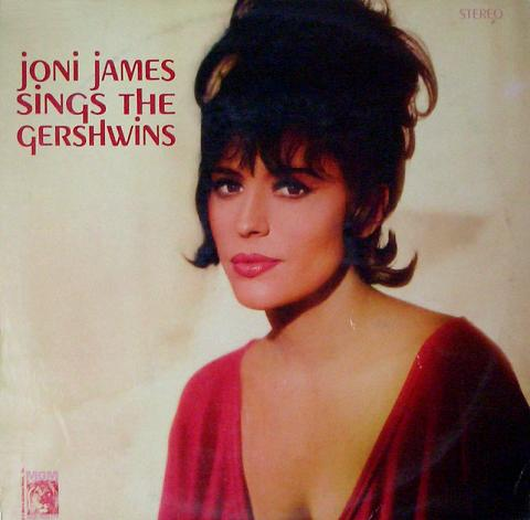 Joni James Sings The Gershwins MGM SE  4255