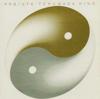 Terumasa Hino Hogiuta East Wind EW-8041