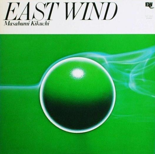 Masabumi Kikuchi East Wind EW-7001