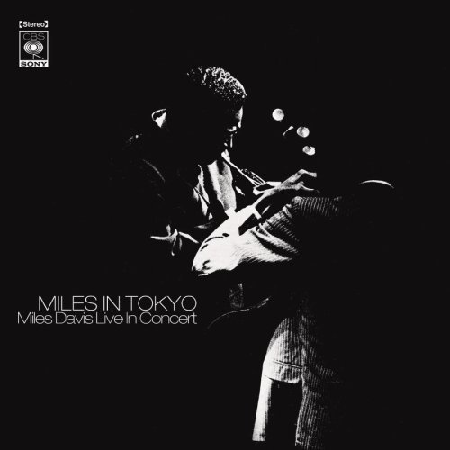 Miles In Tokyo CBS Sony SONX 60064